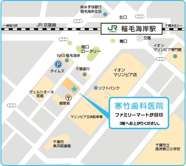 寒竹歯科医院 アクセスマップ